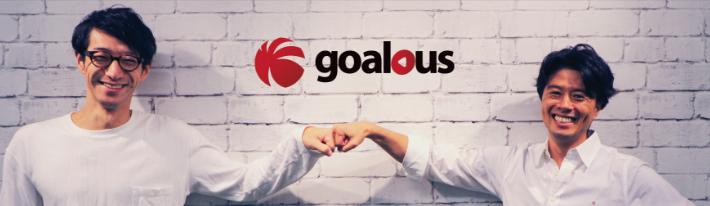 Free Goalous Seminar!Learn all of the ways you can improve your organization using Goalous.